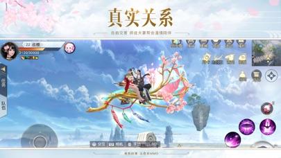 镇魔曲全球中文版 screenshot 5