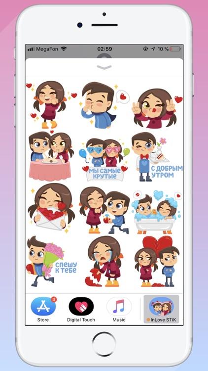 Sticker Love Story STiK