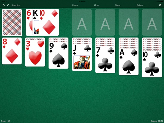 BVS Solitaire Collection Скриншоты8
