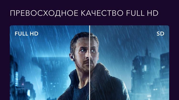 Okko Фильмы HD. Кино и сериалы screenshot-3