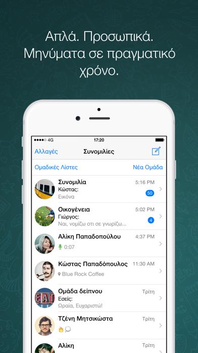 Screenshot for WhatsApp Messenger in Greece App Store