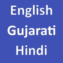 English To Gujarati Hindi