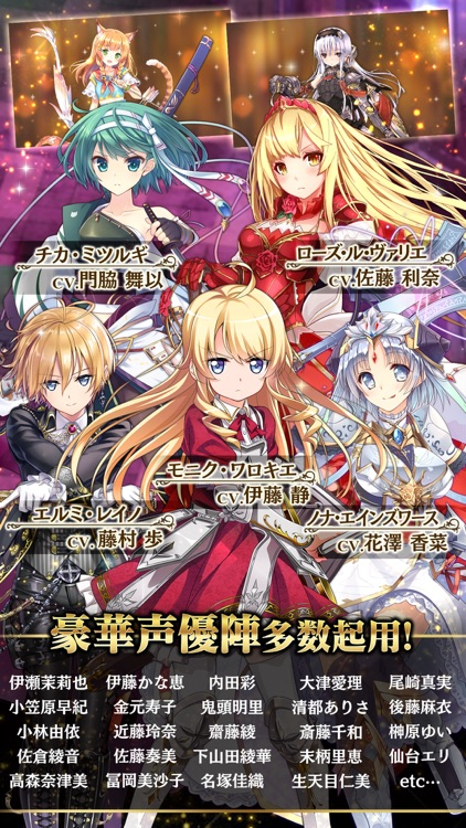 かんぱにガールズ ファンタジーRPG screenshot-4