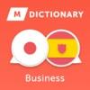 MDictionary ビジネスと金融用語の (ES-JP)アイコン
