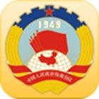 扬州政协-扬州政协委员履职服务平台 icon