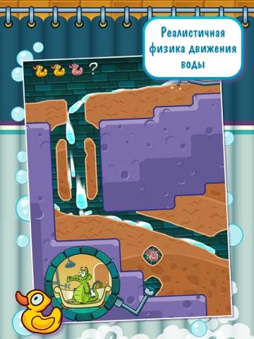 Крокодильчик Свомпи Скриншоты7