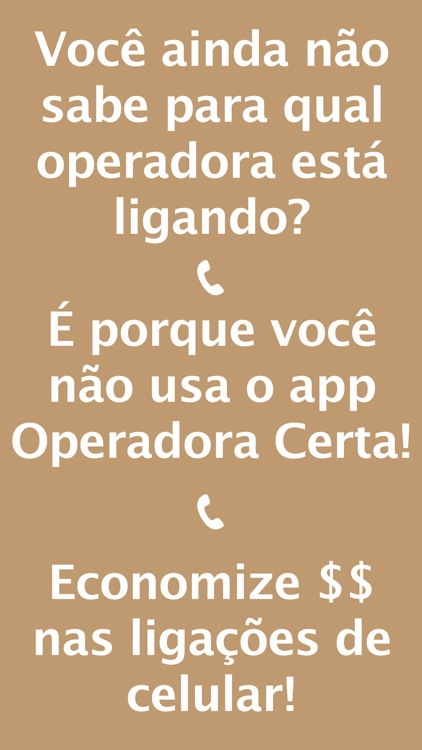 Operadora Certa screenshot-0