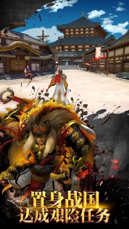 战国修罗魂-战国国战题材策略卡牌游戏 screenshot-3