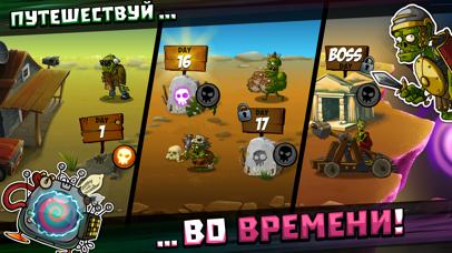 Zombie Smash! Time Travel Скриншоты6