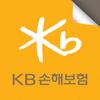 KB손해보험 보험금청구