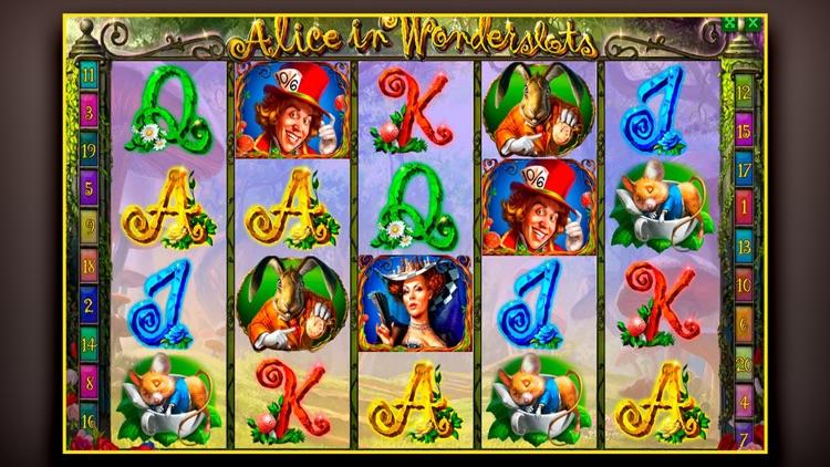 Древні азартні ігри