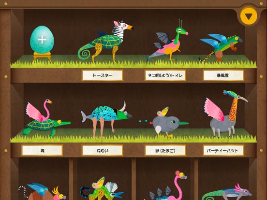 Tinybopの生き物ガーデンのおすすめ画像1
