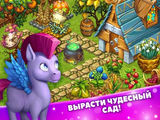 Волшебная Ферма: Маленькая страна приключений для iPad