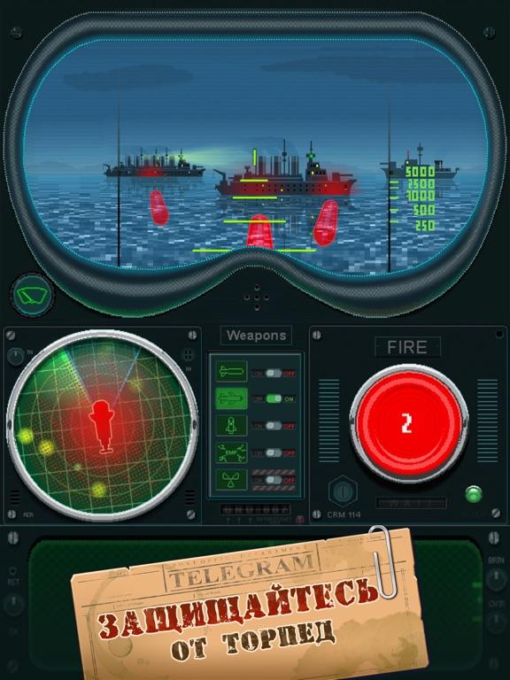 Скачать игру Морской Бой : You Sunk