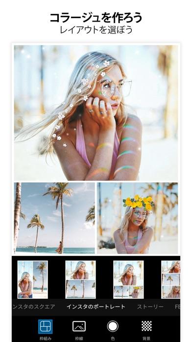 PicsArt 写真&動画エディタースクリーンショット2