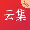 云集VIP - 全球精品超市