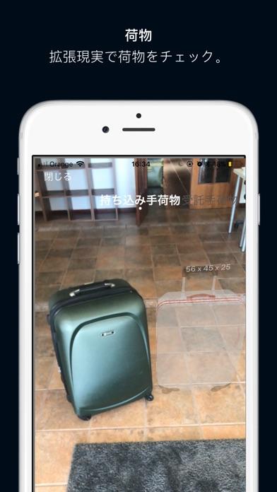 App in the Air ScreenShot4