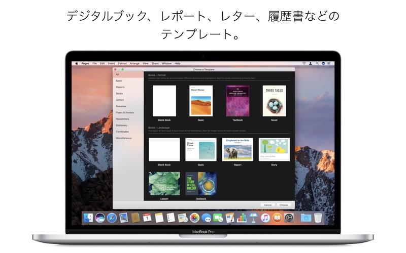 スクリーン ショット Mac OSX