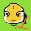 インド式計算ジュニアL - iPhoneアプリ