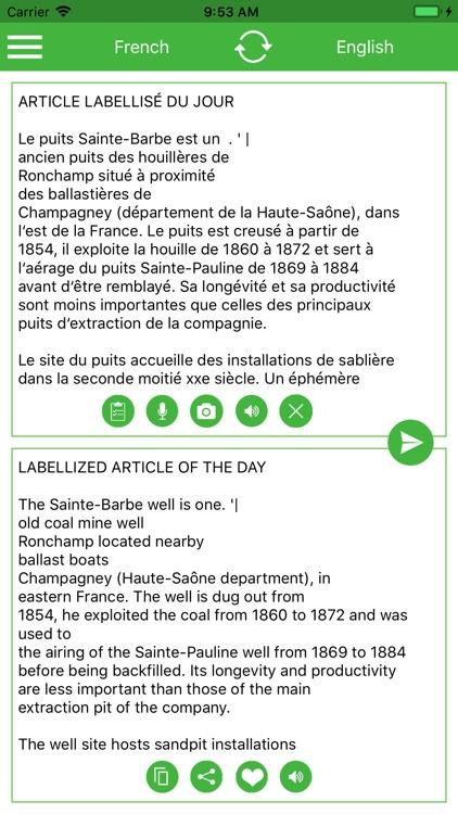 English French Translator screenshot-8