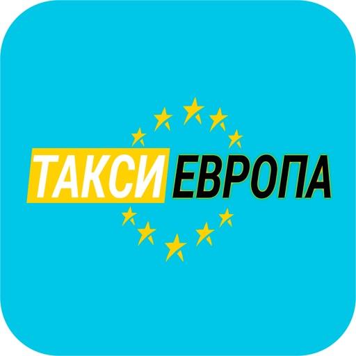 Такси Европа Барнаул