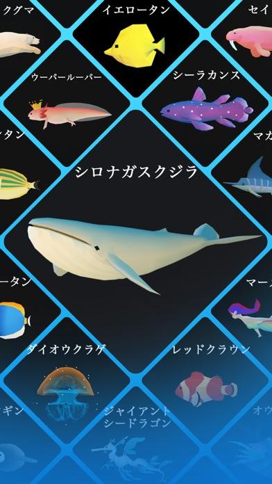 アビスリウム - タップで育つ水族館 screenshot1
