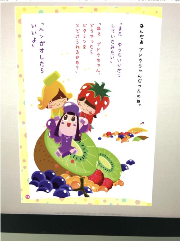 かざしてプラス<NHK出版>のおすすめ画像2