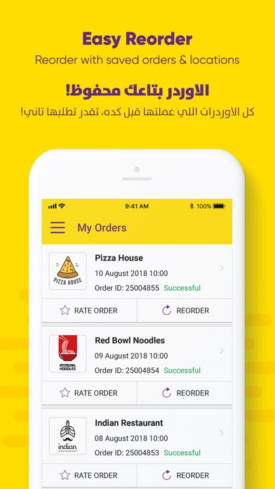 Screenshot for Otlob - Online food delivery in Qatar App Store