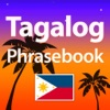 タガログ語 会話集&辞書 - iPhoneアプリ