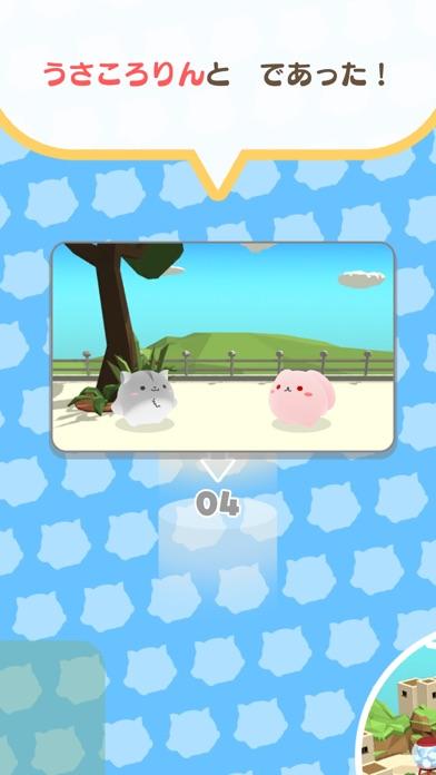 はむころりん screenshot1