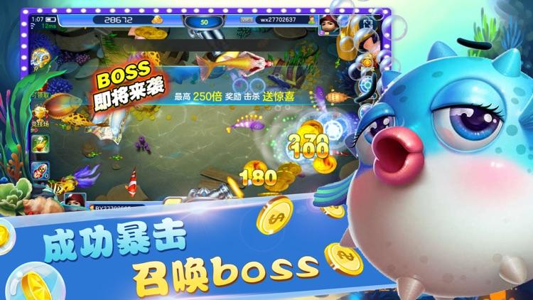 捕鱼游戏厅-天天在线捕鱼大亨游戏 screenshot-3