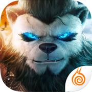 Taichi Panda 3: Dragon Hunter
