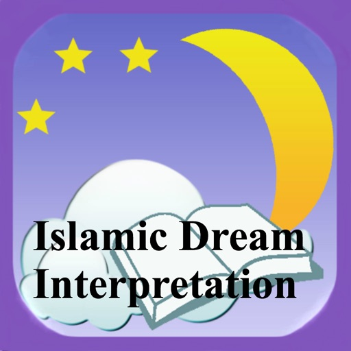 Islamic Dream Interpretation by Oleg Shukalovich