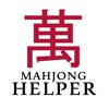 Mahjong Helper & Calculator