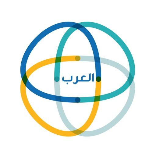 مدار العرب iOS App
