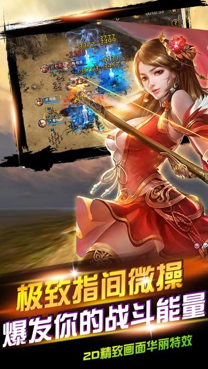 谋略三国 - 经典三国策略单机三国手游 screenshot-4