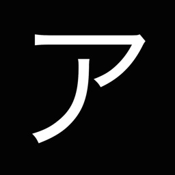 Katakana : learn and memorize