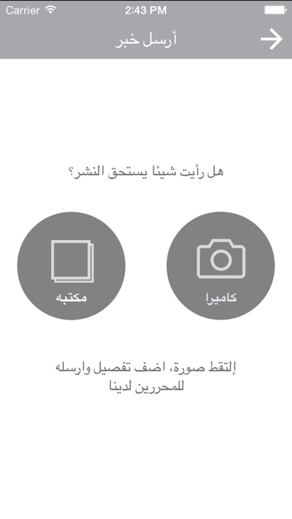 اخبار العراق | خبر عاجل screenshot-4
