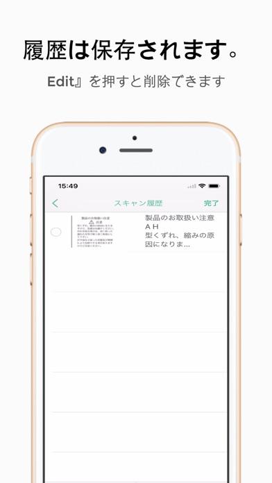 写真の翻訳-画像、写真から文字を認識するOCRアプリのおすすめ画像3