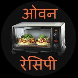 Microwave Oven Recipes Hindi
