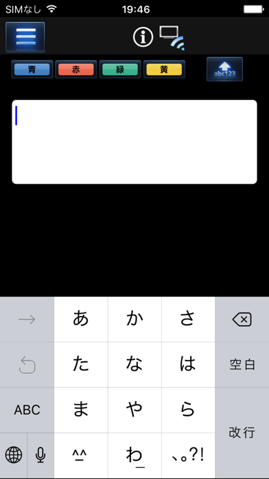 Panasonic TV Remote 2のおすすめ画像5