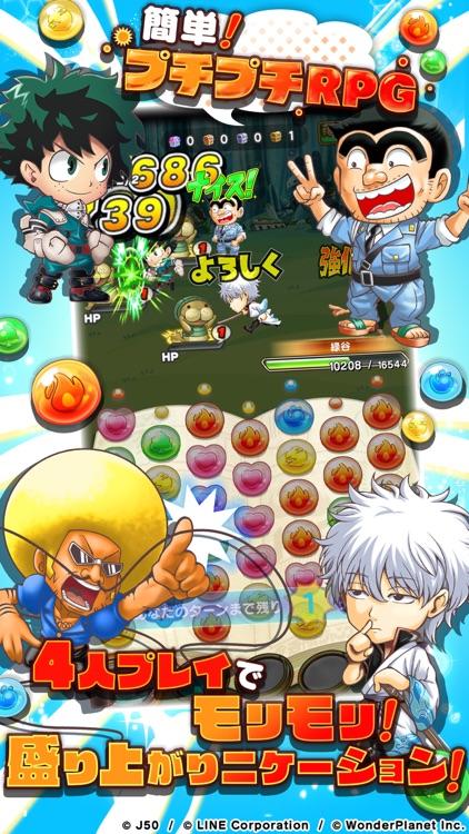 ジャンプチ ヒーローズ screenshot-3