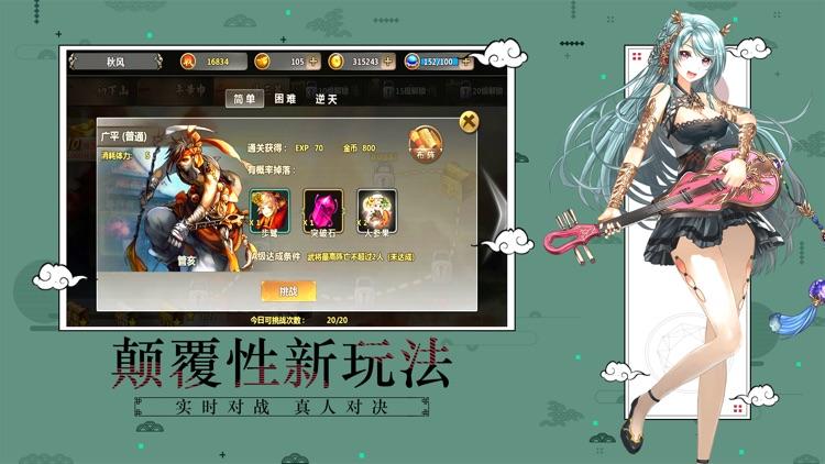 战姬X三国 - 三国游戏网游