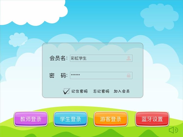 乐王钢琴 screenshot-0