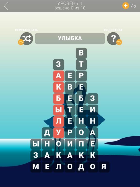 Word Escapes: игра на русском на iPad