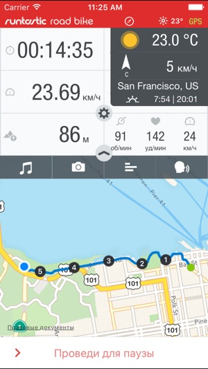 Runtastic Road Bike PRO GPS Screenshot