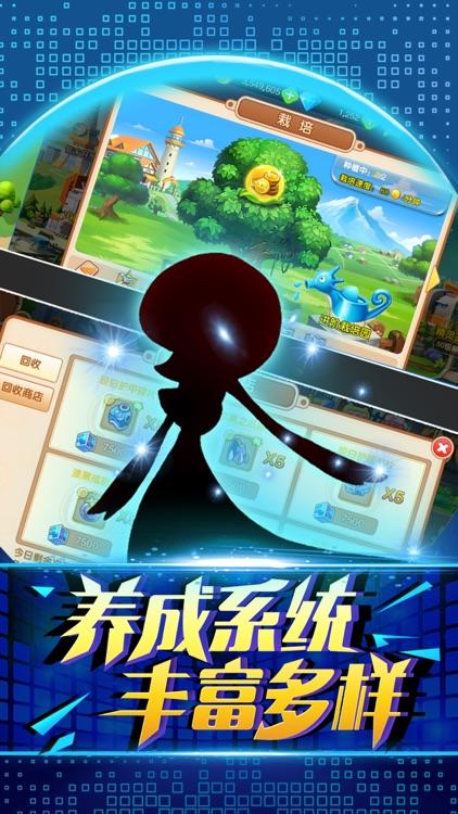 究极神宠XY-3D宠物逆袭对战 screenshot-3