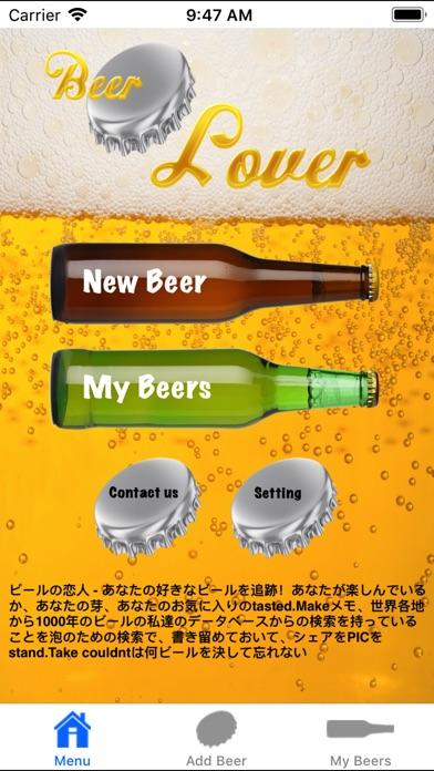 Beer Lover screenshot1