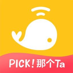 比邻-超火爆语音交友app