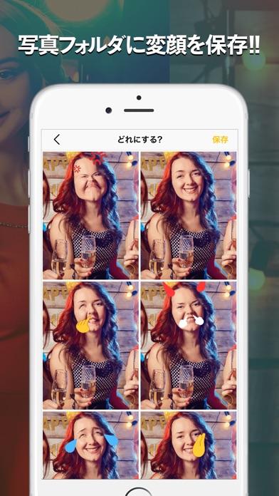 HAHAmoji - 動くスタンプが作れる変顔カメラ紹介画像3